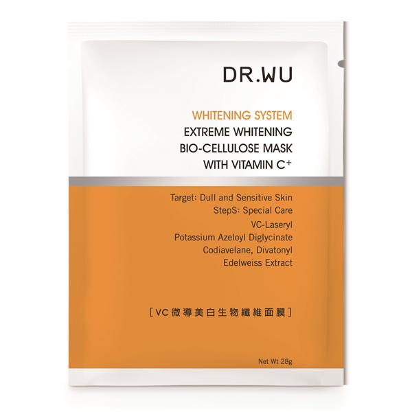 *優惠促銷*DR.WU微導美白生物纖維面膜1PCS《康是美》