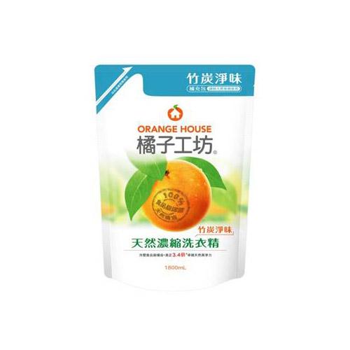 *優惠促銷*橘子工坊天然濃縮洗衣精補包竹炭1800ml《康是美》