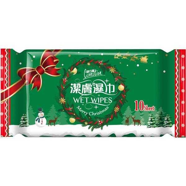 *優惠促銷*康乃馨潔膚濕巾10片攜帶包(聖誕)《康是美》