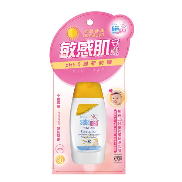 施巴兒童防曬保濕乳SPF30 50ml《康是美》