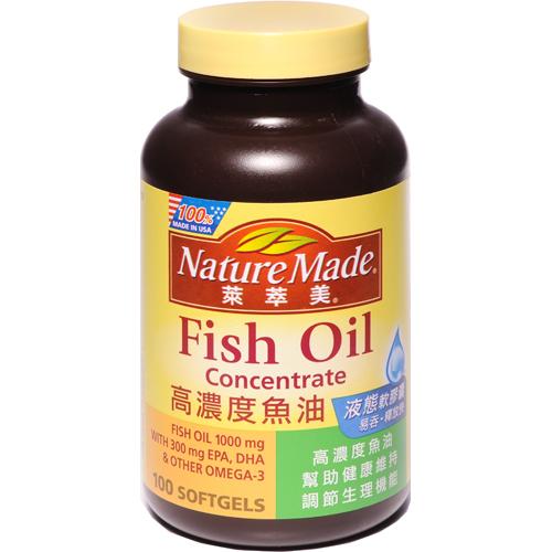*春禮任2件79折*萊萃美高濃度魚油100粒《康是美》