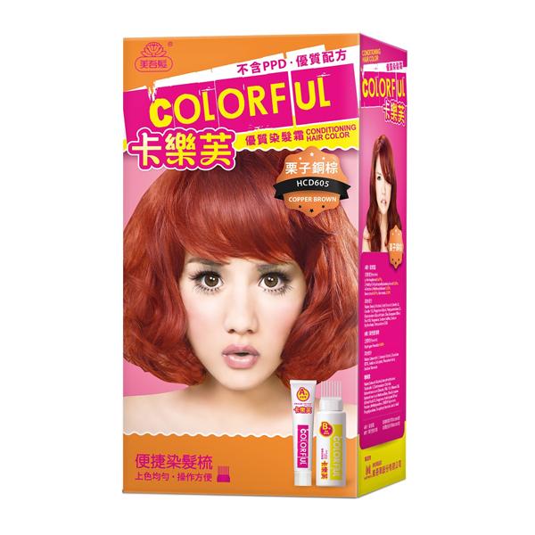 *優惠促銷*美吾髮卡樂芙優質染髮栗子銅棕《康是美》