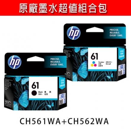 【HP 墨水匣】 CH561WA+CH562WA /NO.61 黑色+彩色 原廠墨水匣