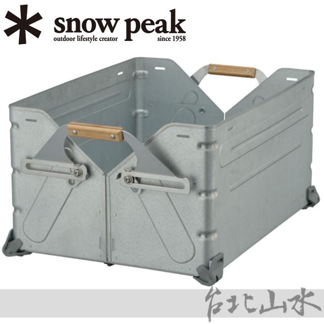 Snow Peak 收納置物箱-50 露營搬運箱/營地收納 工具箱 可堆疊 UG-055G