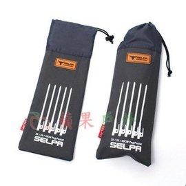 【【蘋果戶外】】SELPA SE-011-20 超實用600D 加厚營釘袋 20cm 收納袋.營槌袋.營繩袋.大黑釘袋.露營裝備工具袋