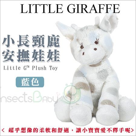 +蟲寶寶+【美國 Little Giraffe】 Little G系列 長頸鹿安撫娃娃 藍色 (現+預)