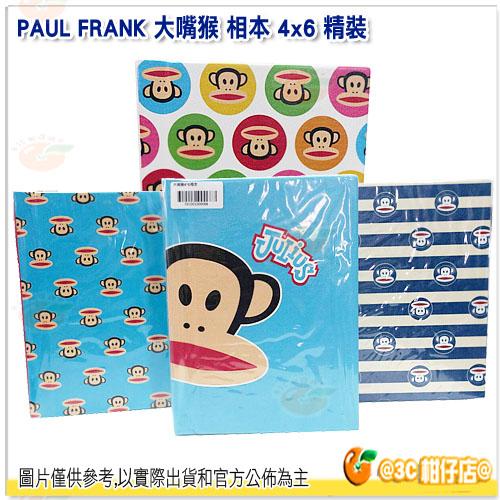 PAUL FRANK 大嘴猴 拍立得相本 四款可選 可放20張 相冊 相簿 相本 相片本 另有 Kitty 米奇 維尼 艾莎