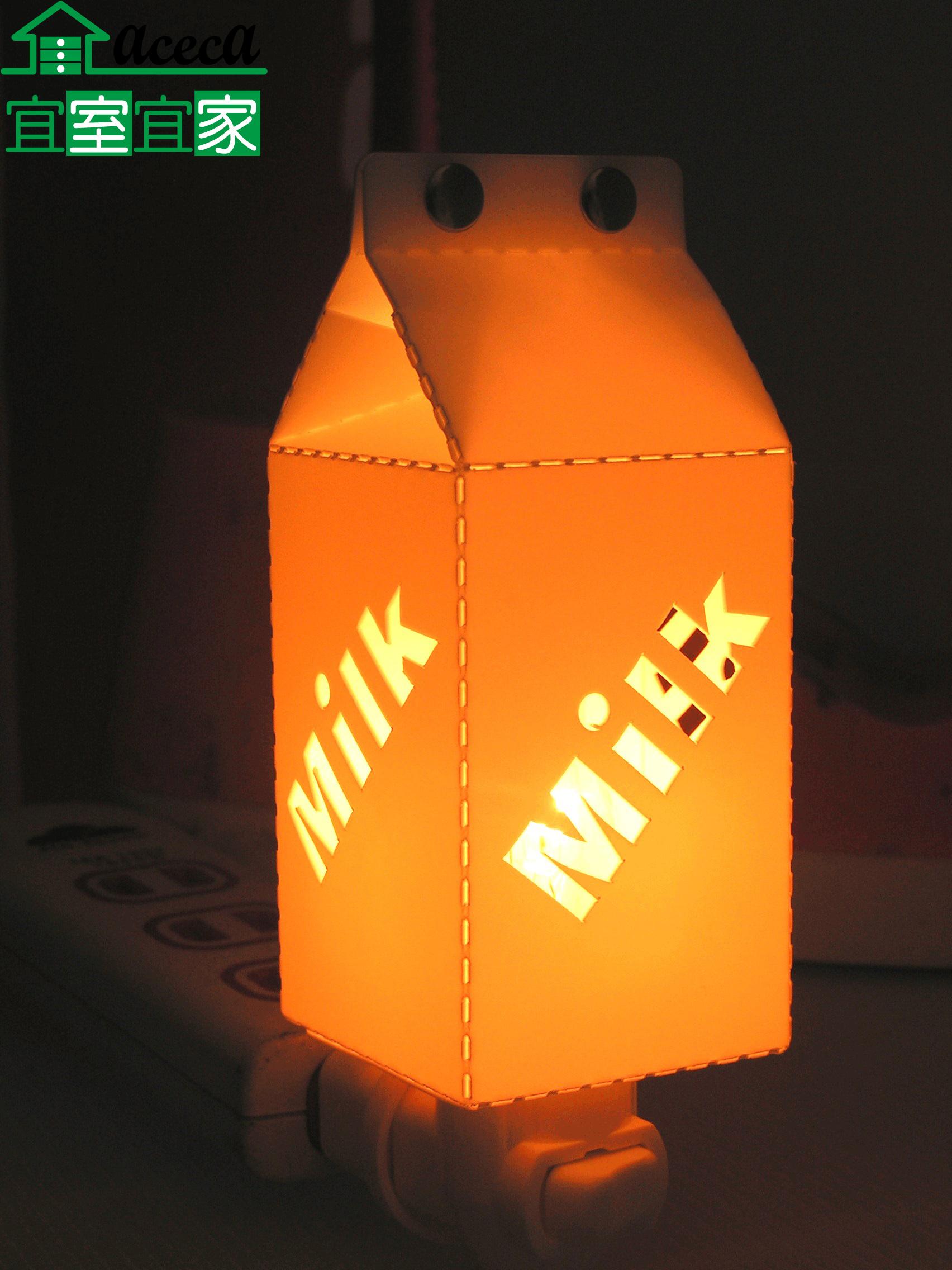 小夜燈 床頭燈 創意 造型 浪漫 夜生活 送禮 MIT 台灣製 Milk造型【宜室宜家CYF01Y】