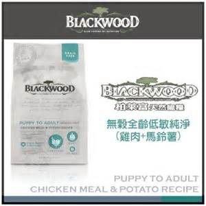 WDJ推薦 Blackwood 柏萊富天然寵糧 無穀全齡 低敏純淨配方(雞肉+豌豆) 30LB/30磅