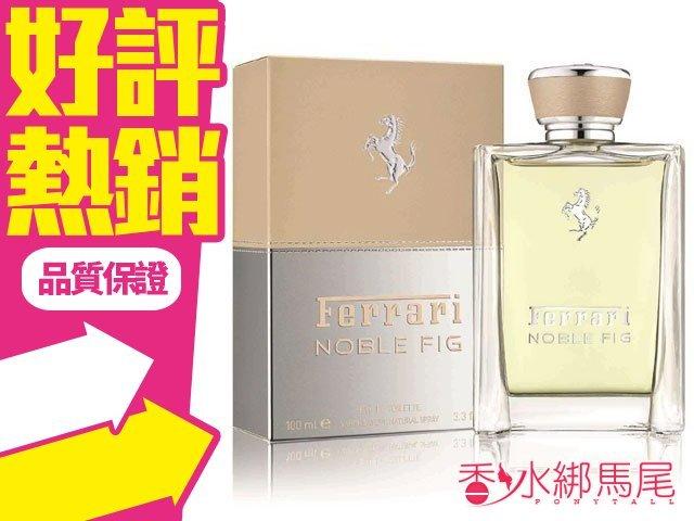 Ferrari BRIGHT NEROLI 法拉利 菁萃 橙花 男性淡香水 香水空瓶分裝 5ml?香水綁馬尾?