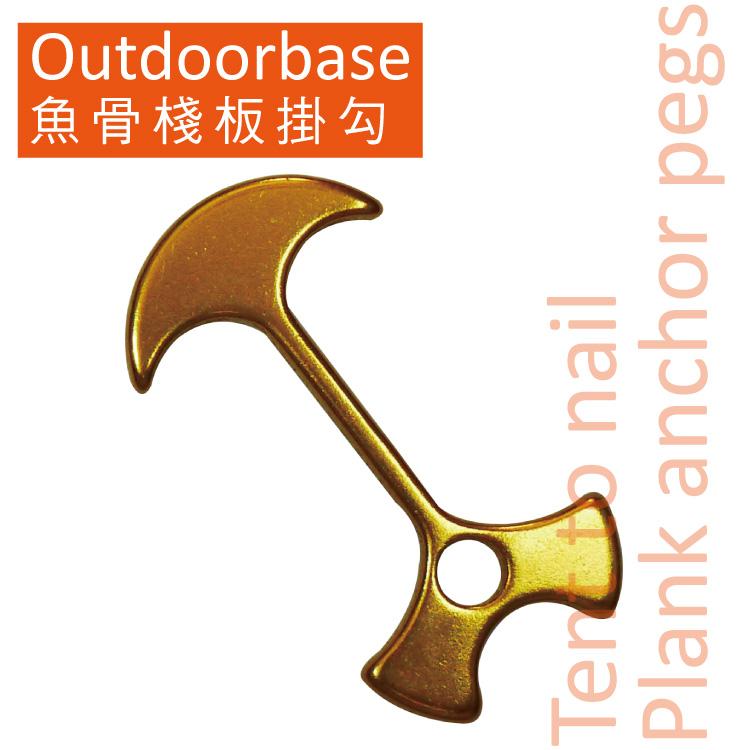 [ Outdoorbase ] 金魚骨棧板地釘 / 棧板掛勾 / 28583