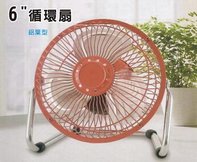 【小鋼砲】6吋工業循環扇(紅色)