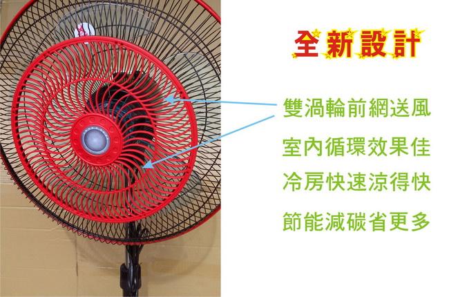 fan10300021.JPG