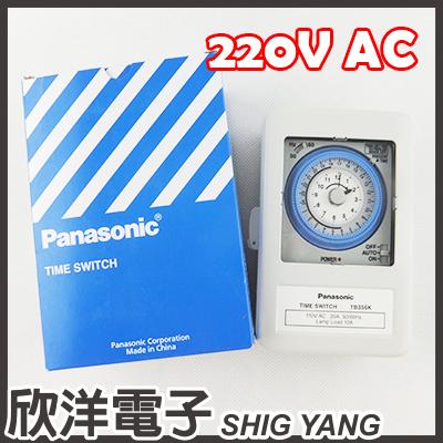 ※ 欣洋電子 ※ 國際牌定時器 Panasonic Time Switch TB358KT6 220V
