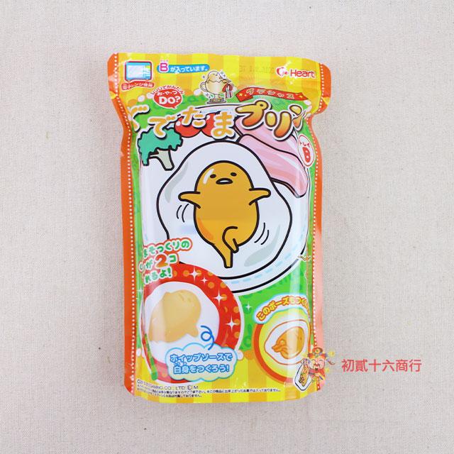 【0216零食會社】日本Heart DIY蛋黃哥布丁14g