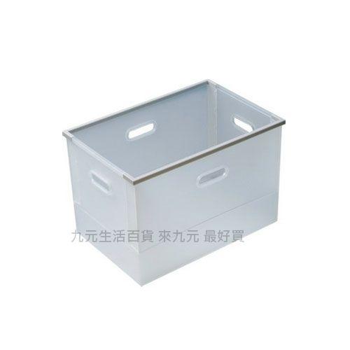 【九元生活百貨】聯府 RT-009 居家收納整理盒-大 置物 收納 RT009