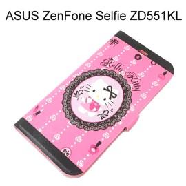 Hello Kitty 彩繪皮套 [蕾絲] ASUS ZenFone Selfie ZD551KL【三麗鷗正版授權】