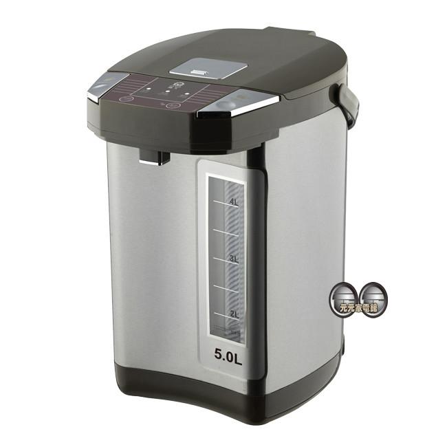 【晶工牌】 5.0L電動給水熱水瓶 JK-8650