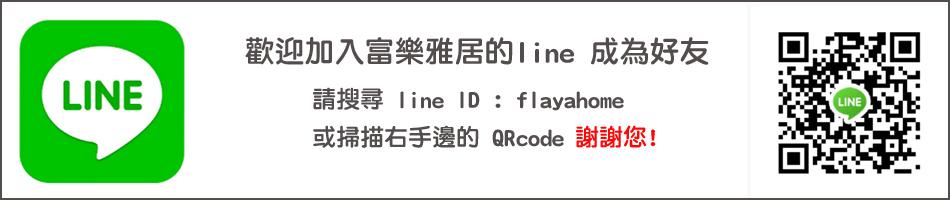 ´I¼Ö¶®©~line