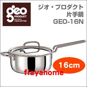 《富樂雅居》日本製 Miyaco 宮崎製作所 GEO 七層構造 不銹鋼 片手鍋 ( 16cm / 1.5L )