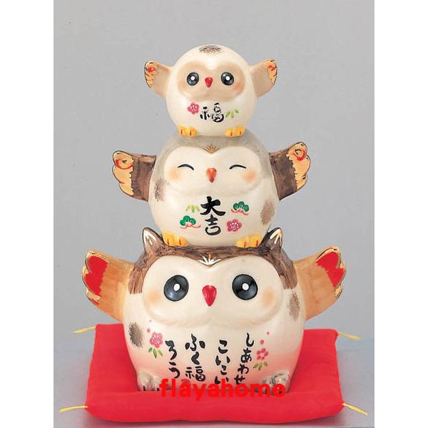 《富樂雅居》日本製 藥師窯 彩繪大吉福 招福貓頭鷹 15.5cm (#180)