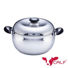 【牛頭牌】Calf小牛系列- 小牛鼓形湯鍋(24cm)