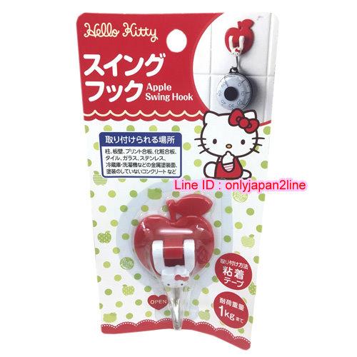 【真愛日本】16110300034活動掛勾-KT蘋果紅  三麗鷗 Hello Kitty 凱蒂貓 日本限定 精品百貨 日本帶回