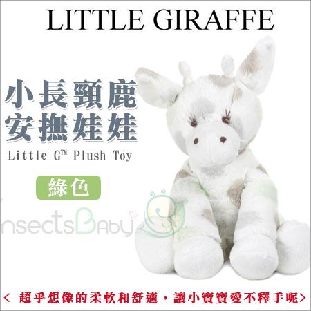 +蟲寶寶+【美國 Little Giraffe】 Little G系列 長頸鹿安撫娃娃 綠色 (現+預)