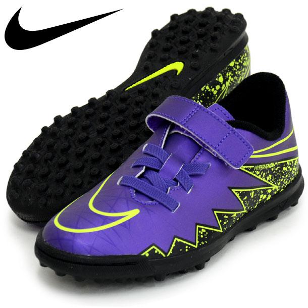 junior HYPERVENOM PHADE II (V) TF NIKE ● JR 足球 練習鞋
