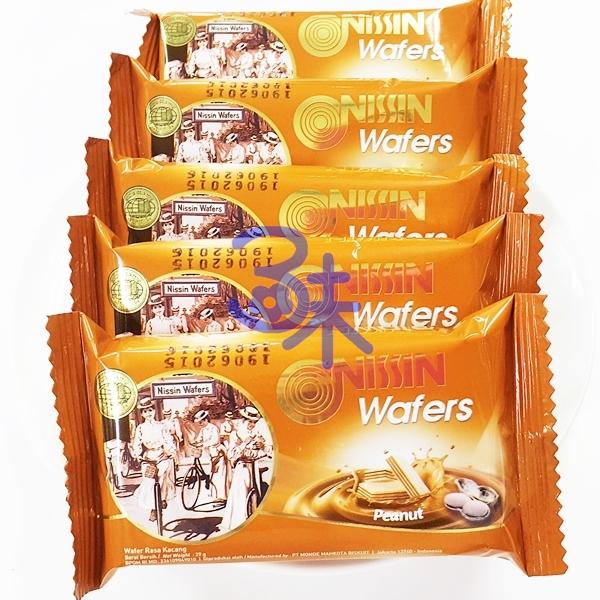 (印尼) NISSIN 日清威化餅-花生味 1包 600 公克 特價 106元 【8888166339972 】