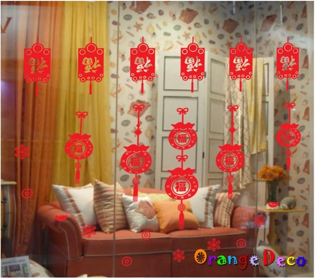 【橘果設計】福-靜電貼 DIY組合壁貼 牆貼 壁紙 無痕壁貼 室內設計 裝潢 裝飾佈置