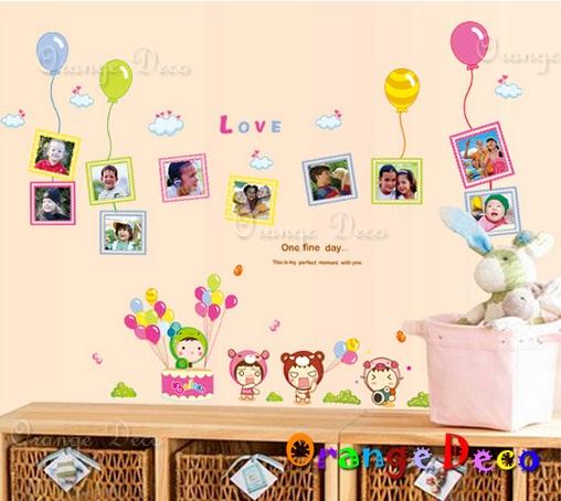 【橘果設計】歡樂時光 DIY組合壁貼 牆貼 壁紙 無痕壁貼 室內設計 裝潢 裝飾佈置