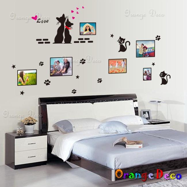 黑貓相框 DIY組合壁貼 牆貼 壁紙 無痕壁貼 室內設計 裝潢 裝飾佈置【橘果設計】