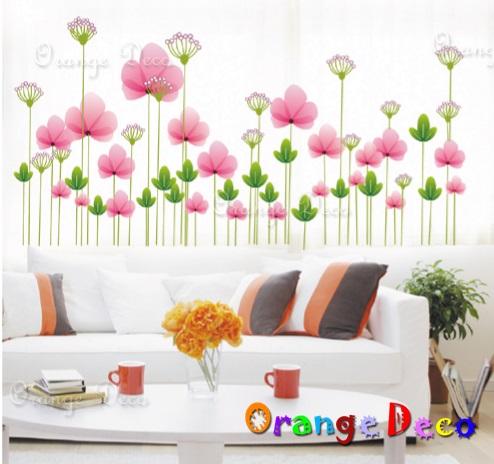 蓮花 DIY組合壁貼 牆貼 壁紙 無痕壁貼 室內設計 裝潢 裝飾佈置【橘果設計】