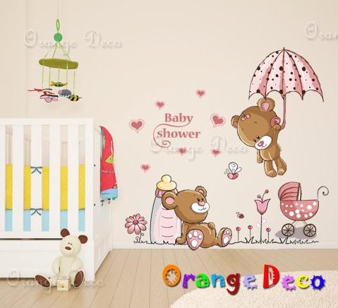【橘果設計】baby shower DIY組合壁貼 牆貼 壁紙 無痕壁貼 室內設計 裝潢 裝飾佈置