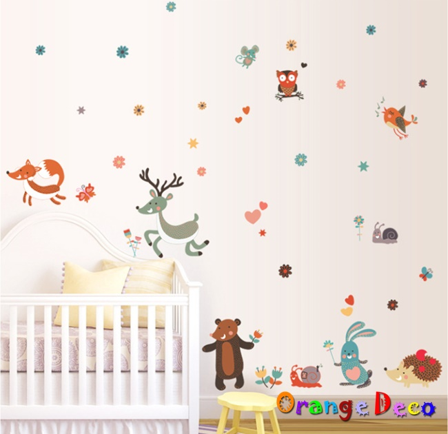 動物們 DIY組合壁貼 牆貼 壁紙 無痕壁貼 室內設計 裝潢 裝飾佈置【橘果設計】