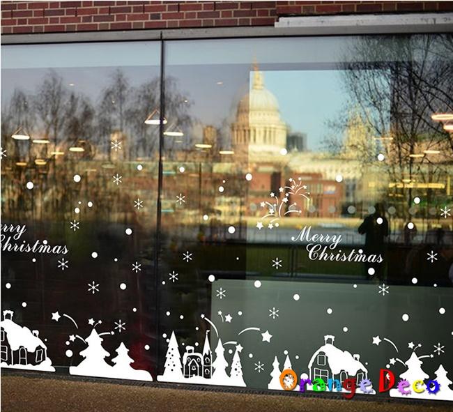 【橘果設計】雪景聖誕(靜電貼) DIY組合壁貼 牆貼 壁紙 無痕壁貼 室內設計 裝潢 裝飾佈置