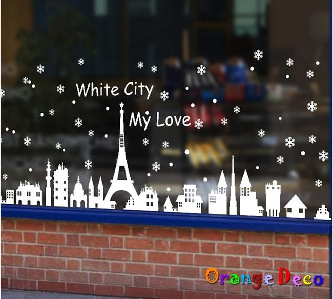 【橘果設計】聖誕景色(靜電貼) DIY組合壁貼 牆貼 壁紙 無痕壁貼 室內設計 裝潢 裝飾佈置