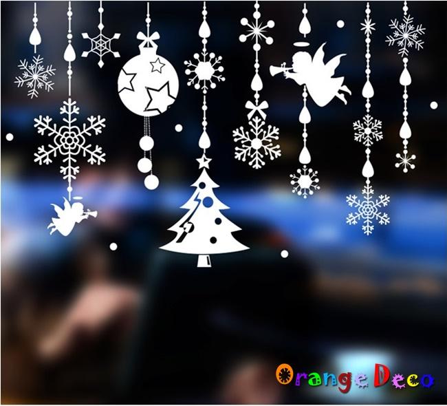 【橘果設計】雪花吊飾(靜電貼) DIY組合壁貼 牆貼 壁紙 無痕壁貼 室內設計 裝潢 裝飾佈置