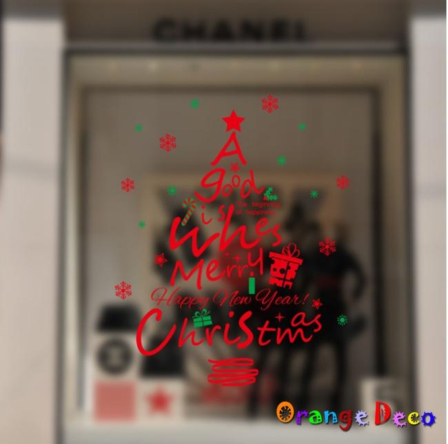 【橘果設計】耶誕樹(靜電貼) DIY組合壁貼 牆貼 壁紙 無痕壁貼 室內設計 裝潢 裝飾佈置