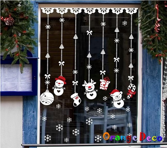 【橘果設計】聖誕吊飾(靜電貼) DIY組合壁貼 牆貼 壁紙 無痕壁貼 室內設計 裝潢 裝飾佈置