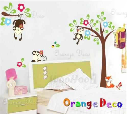 【橘果設計】猴子嬉戲 DIY組合壁貼 牆貼 壁紙 無痕壁貼 室內設計 裝潢 裝飾佈置