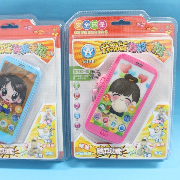 觸屏仿真音樂卡通手機 601 智能說故事手機 兒童手機玩具(附電池)/一個入{促180}