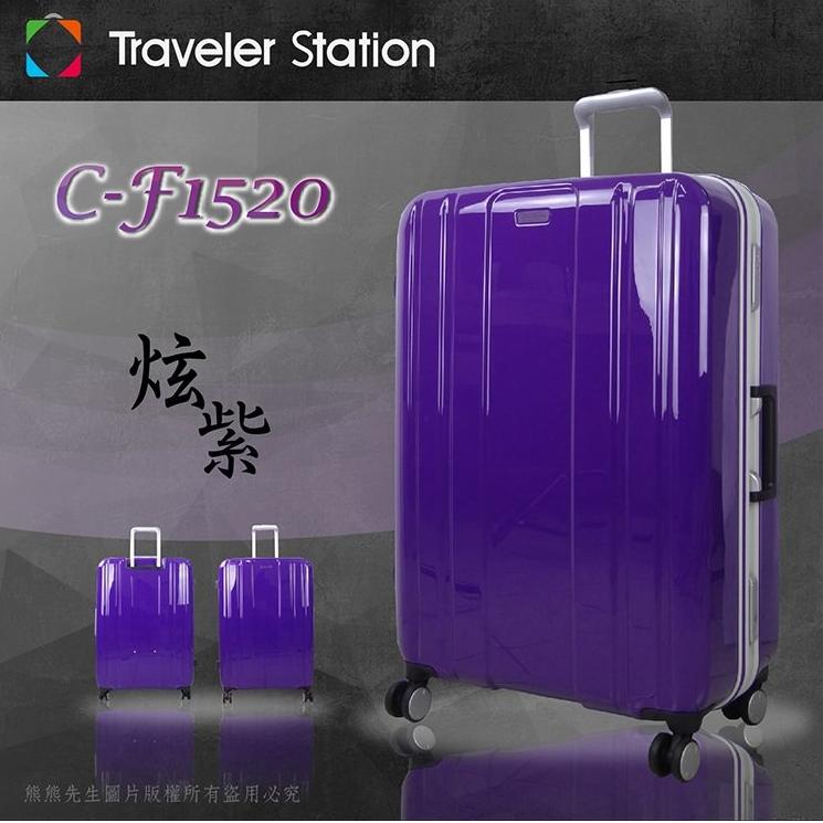 《熊熊先生》皇冠Crown 旅行箱 行李箱 TSA海關鎖 C-F1520 日本頂級Hinomoto飛機輪 輕量 28吋 雙色任選