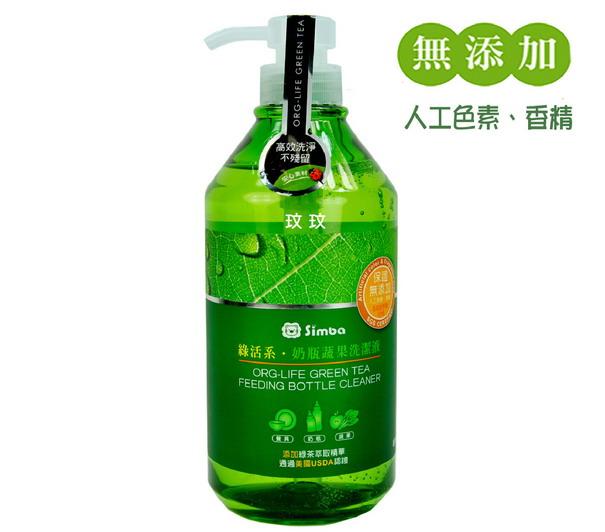 小獅王辛巴 S.2241 綠活系奶瓶蔬果洗潔液,奶瓶、餐具、蔬果,高效洗淨不殘留