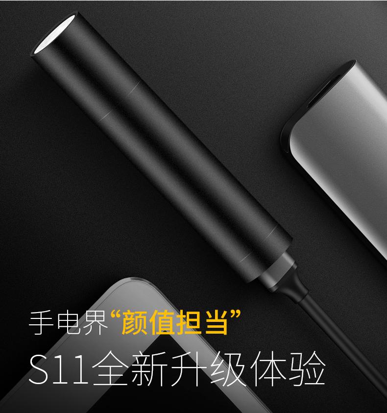 S11黑色790_02.jpg