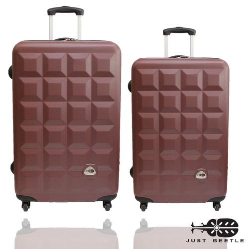 Just Beetle 趣味巧克力系列ABS輕硬殼28吋+24吋旅行箱/行李箱
