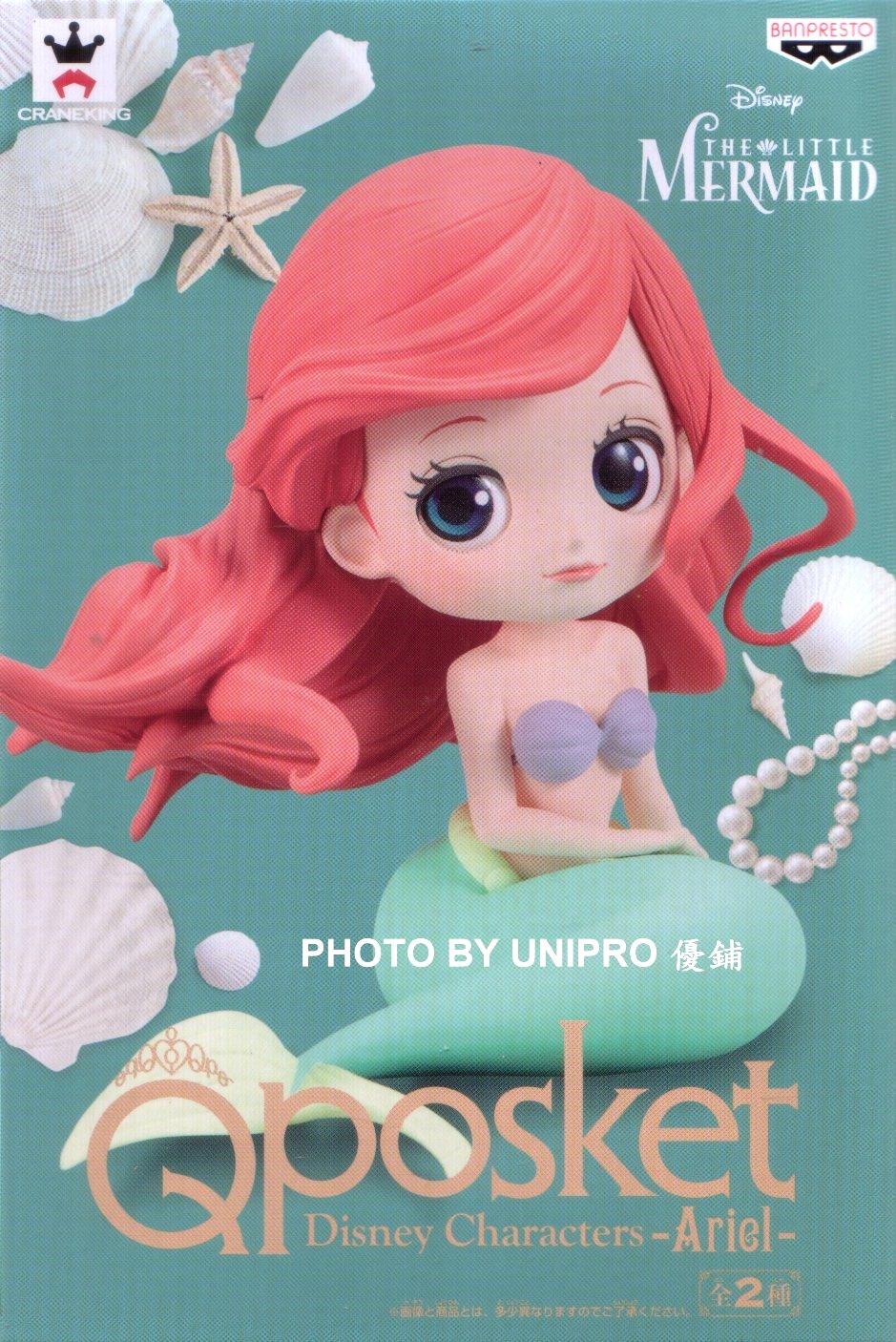 台灣代理版 Q Posket 小美人魚 迪士尼 單售 淡色款 B款 Q posket Disney Characters Ariel 公仔