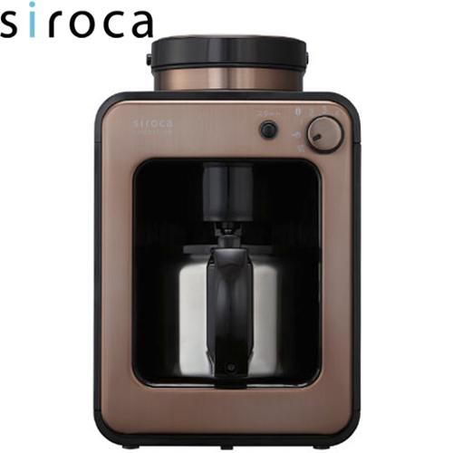 日本 SIROCA SC-A1210CB 自動研磨咖啡機 (金棕)