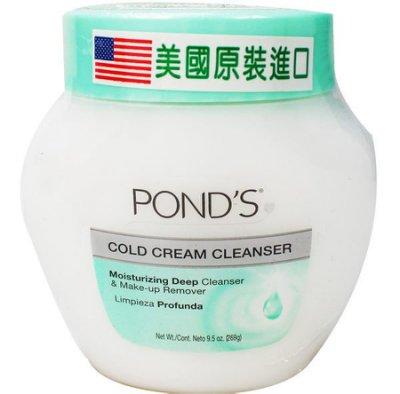 《香水樂園》美國 PONDS 旁氏 冷霜 (洗卸) 269g